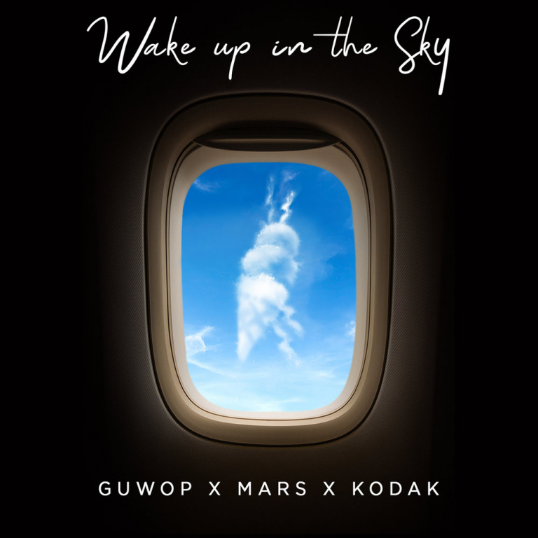 Bruno Mars, Gucci Mane, Kodak Black - Wake Up in the Sky
