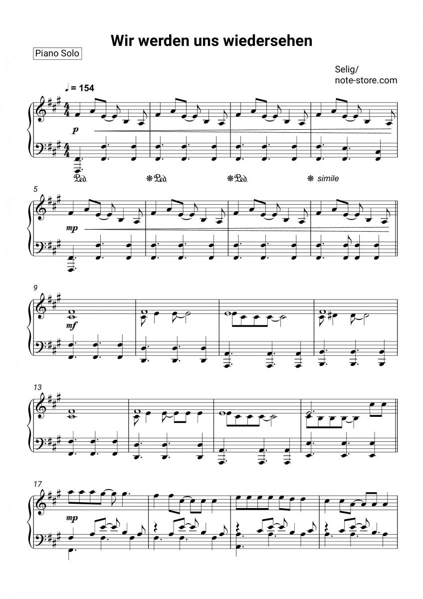 Text wiedersehen ich dich will kinderlied Liedtext Wiedersehen