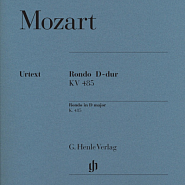 Wolfgang Amadeus Mozart - Rondo in D major, K. 485 piano sheet music