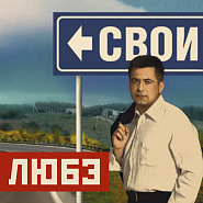 Lyube - Мой адмирал piano sheet music