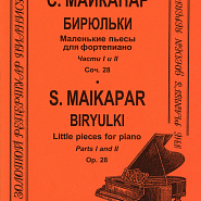 Samuel Maykapar - Пастушок piano sheet music