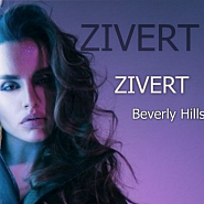 Zivert - Beverly Hills piano sheet music