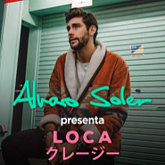 Alvaro Soler - Loca piano sheet music
