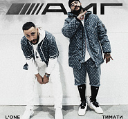 Timati and etc - AMG piano sheet music