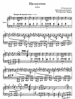 P. Tchaikovsky - March from the Nutcracker ballet piano sheet music