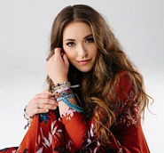 Lauren Daigle piano sheet music