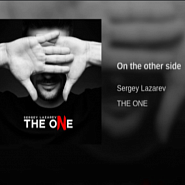 Sergey Lazarev - On the other side piano sheet music