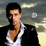 Dima Bilan - Believe piano sheet music