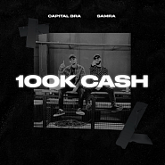 Capital Bra and etc - 100k Cash piano sheet music