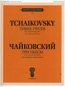 P. Tchaikovsky - Meditation in D Minor, Op. 42 No.1 piano sheet music