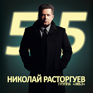 Lyube - Там, за туманами piano sheet music