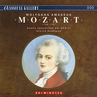 Wolfgang Amadeus Mozart - Piano Concerto No. 21 in C Major KV 467 - II. Andante piano sheet music