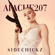 Apache 207 - Sidechickz piano sheet music