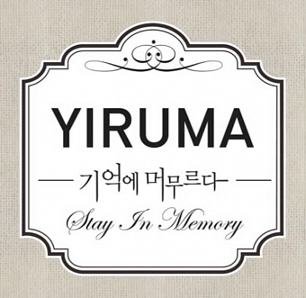 Yiruma - Stay in Memory piano sheet music