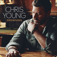Chris Young - Drowning piano sheet music