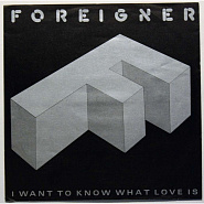 Foreigner - I Want To Know What Love Is piano sheet music