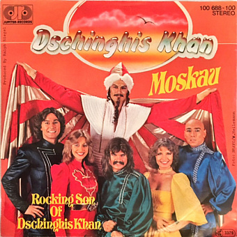 Dschinghis Khan - Moskau piano sheet music