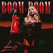 LOBODA and etc - Boom Boom piano sheet music