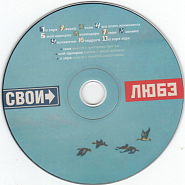 Lyube - Москвички piano sheet music