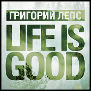 Grigory Leps - LIFE IS GOOD piano sheet music