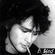 Viktor Tsoi and etc - Пачка сигарет piano sheet music