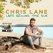 Chris Lane - I Don't Know About You piano sheet music