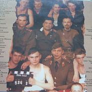 Lyube - Дорога piano sheet music