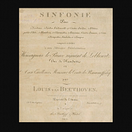 Ludwig van Beethoven - Piano Sonata No. 5 in C minor, Op. 10, No. 1 piano sheet music