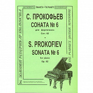 S. Prokofiev - Sonata No. 6 in A Major, Op 82, part 1 piano sheet music
