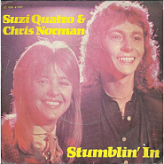 Chris Norman and etc - Stumblin' In piano sheet music