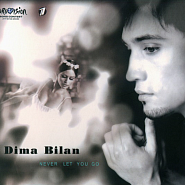 Dima Bilan - Never Let You Go piano sheet music