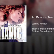 James Horner - An Ocean of Memories (Titanic Soundtrack OST) piano sheet music