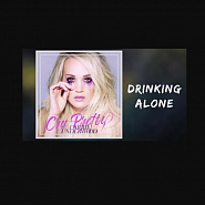 Carrie Underwood - Drinking Alone piano sheet music