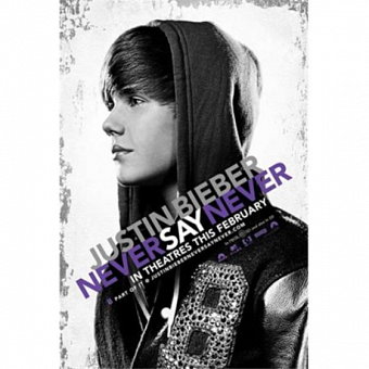 Justin Bieber, Jaden Smith - Never Say Never piano sheet music