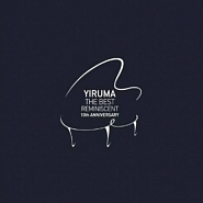 Yiruma - Do You? piano sheet music