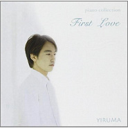 Yiruma - When the Love Falls piano sheet music