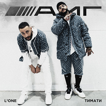 Timati, L'One - AMG piano sheet music