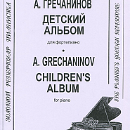 Alexander Gretchaninov - A Terrible Event Op. 98 No. 11 piano sheet music