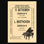 Ludwig van Beethoven - Piano Sonata No. 18 in E♭ major, Op. 31, No. 3 piano sheet music