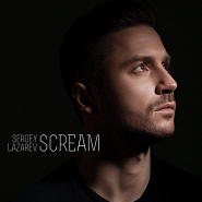 Sergey Lazarev - Scream piano sheet music