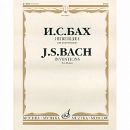 Johann Sebastian Bach - Invention №1 (C major) piano sheet music