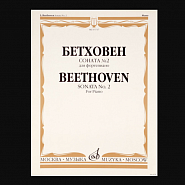 Ludwig van Beethoven - Sonata for piano number 2 in A major, op. 2 number 2 piano sheet music