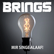 Brings - Mir singe Alaaf piano sheet music