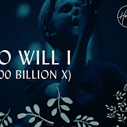 Hillsong Worship - So Will I (100 Billion X) piano sheet music