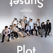SEVENTEEN - Thanks piano sheet music