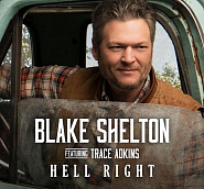 Blake Shelton and etc - Hell Right piano sheet music