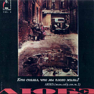 Lyube - Давай, наяривай piano sheet music