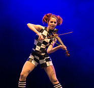 Lindsey Stirling piano sheet music