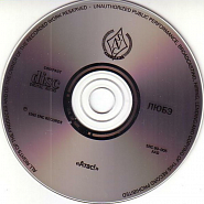 Lyube - Люберцы piano sheet music