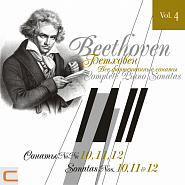 Ludwig van Beethoven - Piano Sonata No. 12 in A♭ major, Op. 26, 1st Movement piano sheet music